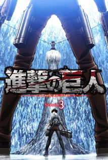 Attack on Titan: Roar of Awakening